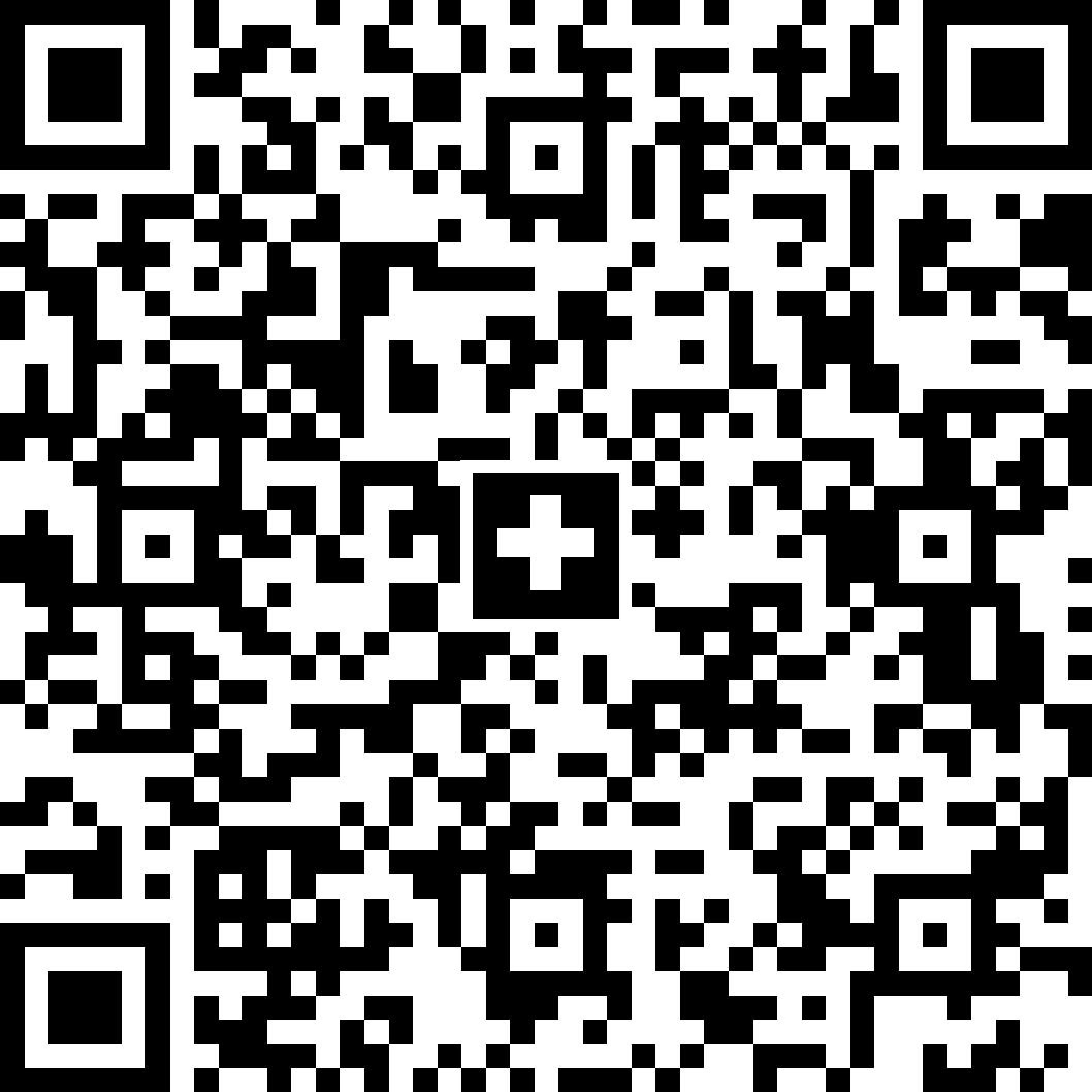 QR-Rechnung (Code)